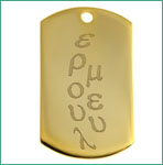 Cadouri personalizate - pandantiv placat cu aur gravat